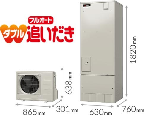 三菱エコキュート Aシリーズ フルオート370ℓ<追いだき>